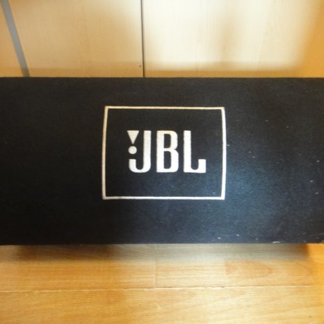 Vand subwoofer auto JBL 1000w