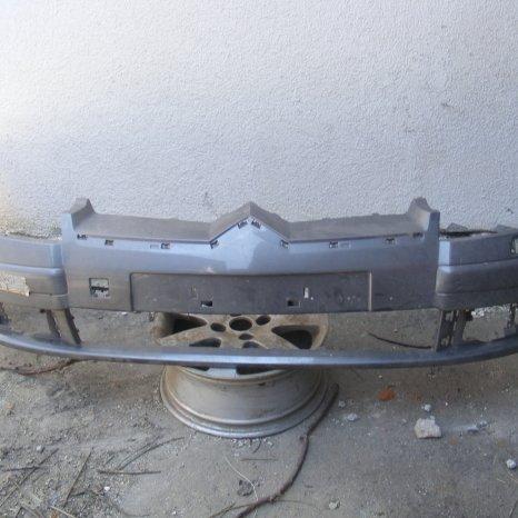Bara fata Citroen C5 (2004-2008) noua