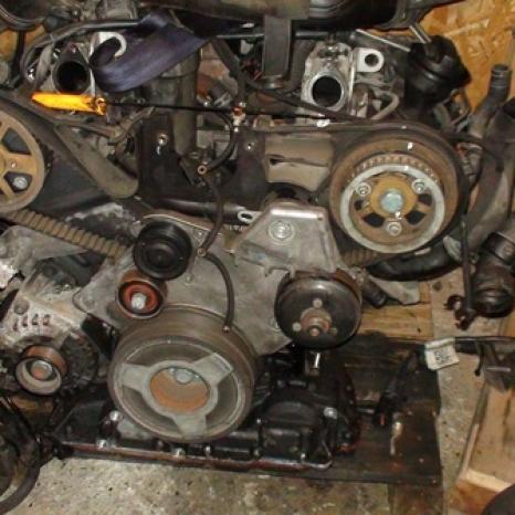 Motor 2.5 v6 cod AKN