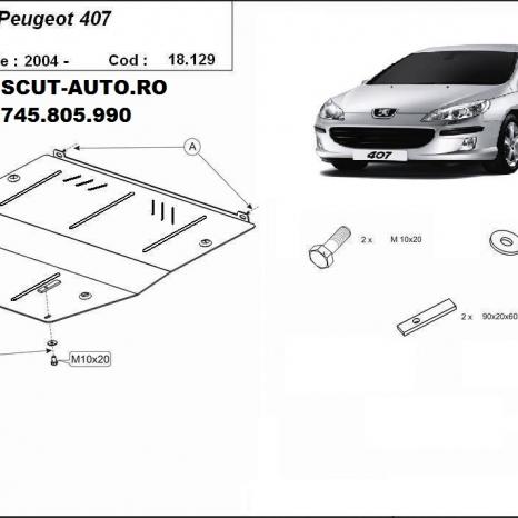 Scut motor metalic Peugeot 407