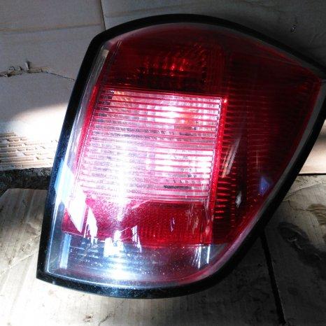 Stop spate Opel Astra H Break