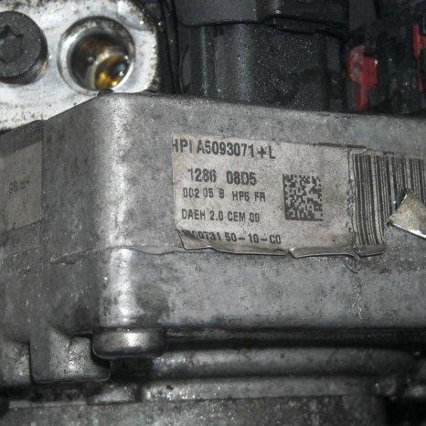 Vand pompa servo electrica Peugeot 407