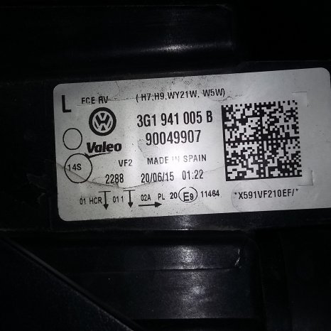 FAR STG VW PASSAT B8