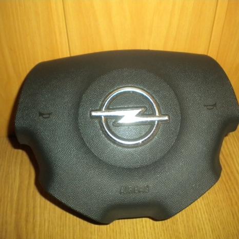 Dezmembrez Opel Vectra C 2.2 DTI