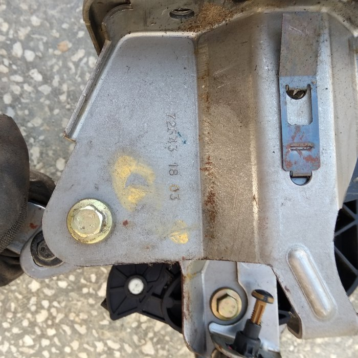 Pedalier Peugeot 206 din dezmembrari